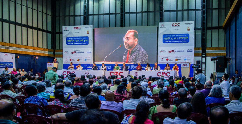 Anindya Chattopadhyay