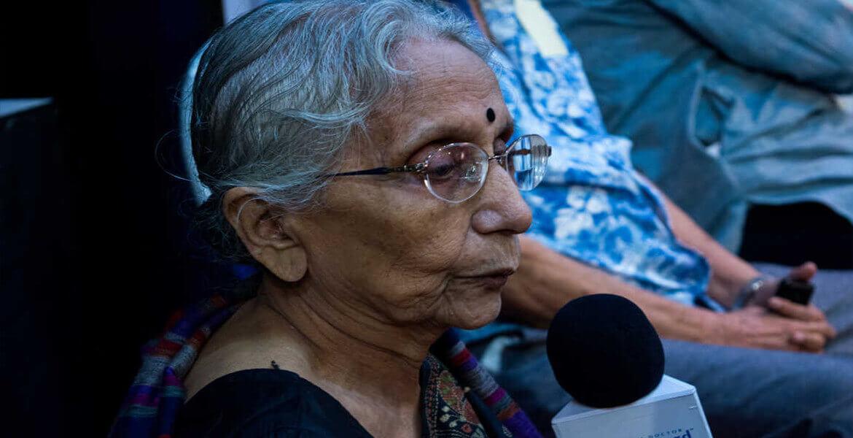 Krishna Bose