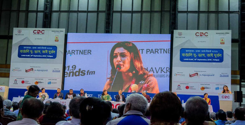 Ritabhari Chakraborty