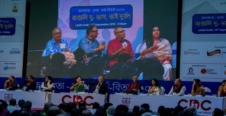 Soumitra Chatterjee, Jawhar Sircar, Shirshendu Mukhopadhyay