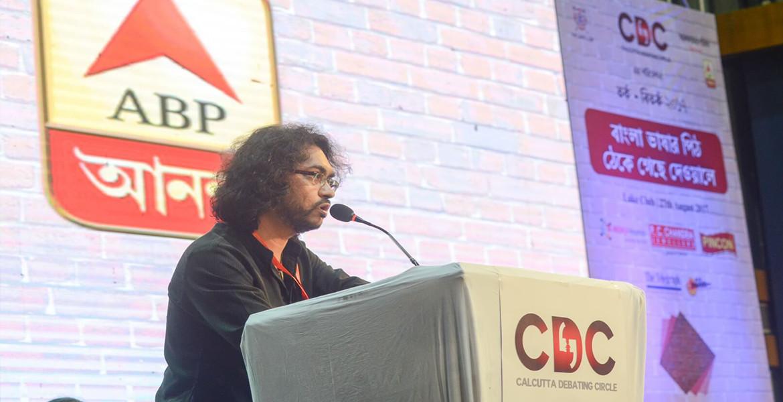 Bengali debate 2017_10