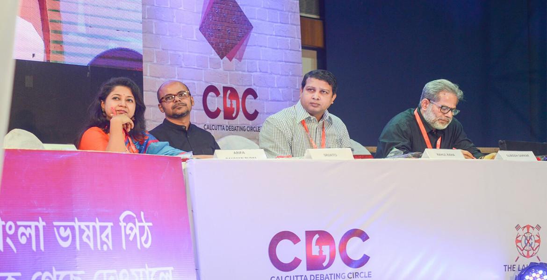 Bengali debate 2017_11