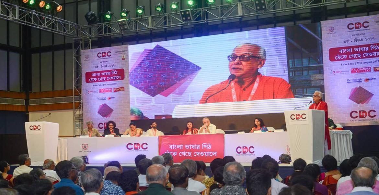 Bengali debate 2017_3