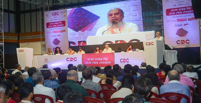 Bengali debate 2017_4