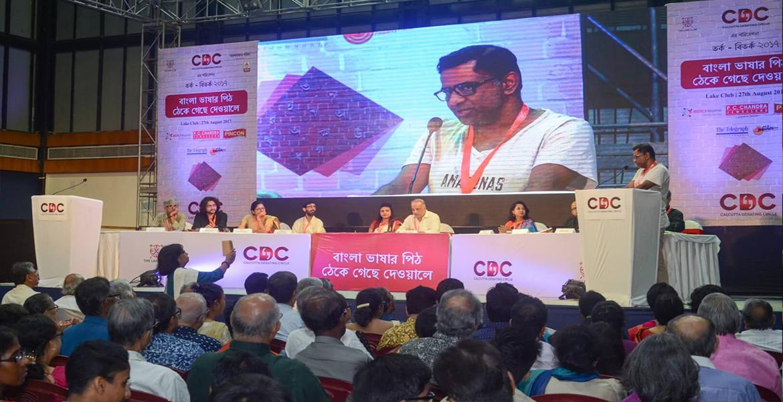 Bengali debate 2017_5