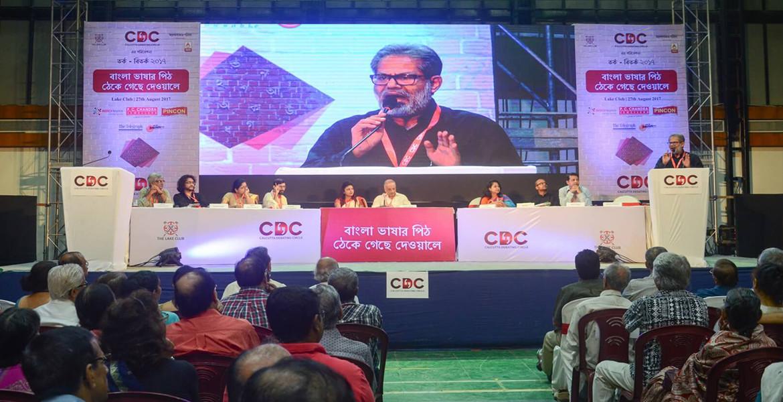 Bengali debate 2017_6