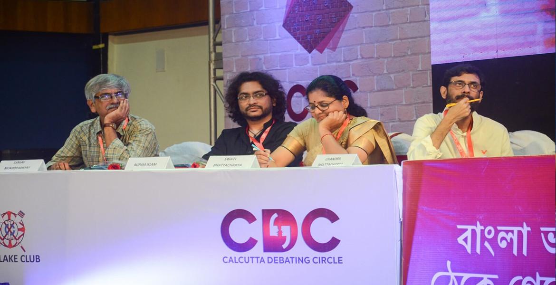 Bengali debate 2017_7