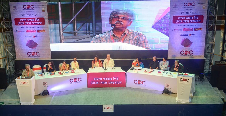 Bengali debate 2017_8