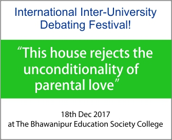 This house rejects the unconditionality of parental love