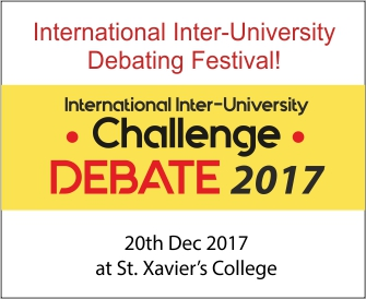 International Inter-University Challenge Debate 2017