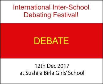 Exhibition Debates
