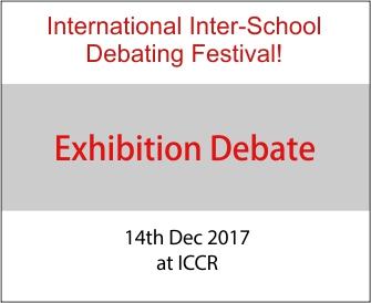 CDC presents Exhibition Debate